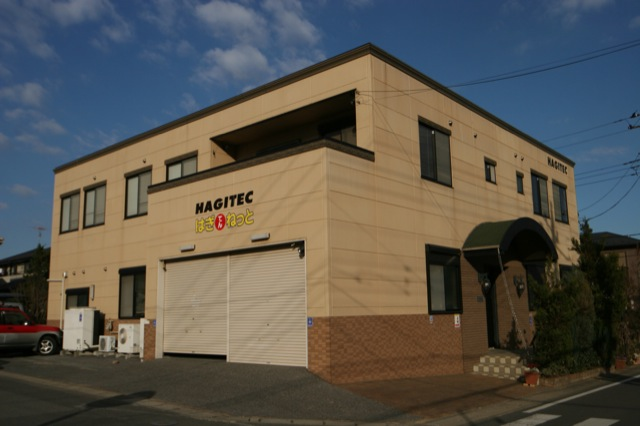 Hagitec Headquarter